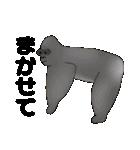【ヘタカワ動物】毎日使うスタンプ40個(個別スタンプ:24)