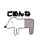 【ヘタカワ動物】毎日使うスタンプ40個(個別スタンプ:25)