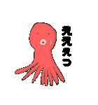 【ヘタカワ動物】毎日使うスタンプ40個(個別スタンプ:26)