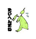 【ヘタカワ動物】毎日使うスタンプ40個(個別スタンプ:28)