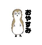 【ヘタカワ動物】毎日使うスタンプ40個(個別スタンプ:31)