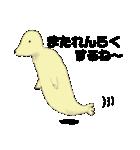 【ヘタカワ動物】毎日使うスタンプ40個(個別スタンプ:32)