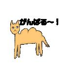 【ヘタカワ動物】毎日使うスタンプ40個(個別スタンプ:33)