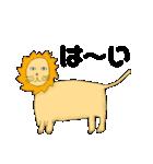 【ヘタカワ動物】毎日使うスタンプ40個(個別スタンプ:34)