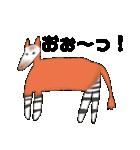 【ヘタカワ動物】毎日使うスタンプ40個(個別スタンプ:36)