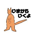 【ヘタカワ動物】毎日使うスタンプ40個(個別スタンプ:37)