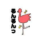 【ヘタカワ動物】毎日使うスタンプ40個(個別スタンプ:38)