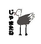 【ヘタカワ動物】毎日使うスタンプ40個(個別スタンプ:40)