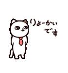 猫のサヨさん【社会人は辛い編】(個別スタンプ:01)