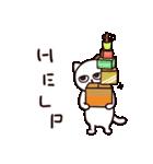猫のサヨさん【社会人は辛い編】(個別スタンプ:03)
