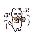 猫のサヨさん【社会人は辛い編】(個別スタンプ:04)