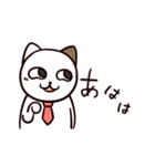 猫のサヨさん【社会人は辛い編】(個別スタンプ:05)