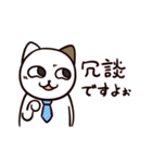 猫のサヨさん【社会人は辛い編】(個別スタンプ:06)
