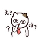 猫のサヨさん【社会人は辛い編】(個別スタンプ:07)