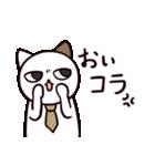 猫のサヨさん【社会人は辛い編】(個別スタンプ:08)