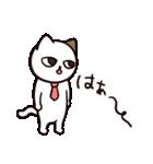 猫のサヨさん【社会人は辛い編】(個別スタンプ:09)