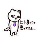 猫のサヨさん【社会人は辛い編】(個別スタンプ:10)