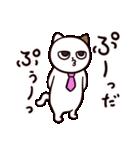 猫のサヨさん【社会人は辛い編】(個別スタンプ:11)