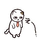 猫のサヨさん【社会人は辛い編】(個別スタンプ:13)