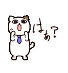 猫のサヨさん【社会人は辛い編】(個別スタンプ:14)
