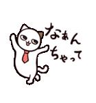 猫のサヨさん【社会人は辛い編】(個別スタンプ:16)