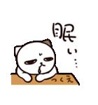 猫のサヨさん【社会人は辛い編】(個別スタンプ:17)
