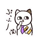 猫のサヨさん【社会人は辛い編】(個別スタンプ:18)