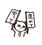 猫のサヨさん【社会人は辛い編】(個別スタンプ:19)
