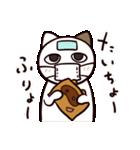 猫のサヨさん【社会人は辛い編】(個別スタンプ:20)