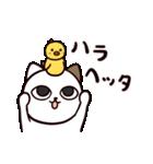 猫のサヨさん【社会人は辛い編】(個別スタンプ:21)