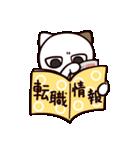 猫のサヨさん【社会人は辛い編】(個別スタンプ:22)