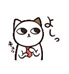 猫のサヨさん【社会人は辛い編】(個別スタンプ:23)