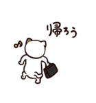 猫のサヨさん【社会人は辛い編】(個別スタンプ:24)