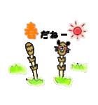 ビーバーのビバとバビ(春)(個別スタンプ:01)
