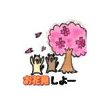 ビーバーのビバとバビ(春)(個別スタンプ:05)