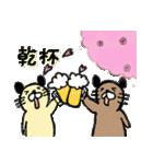 ビーバーのビバとバビ(春)(個別スタンプ:07)