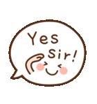 ふきだしの英語スタンプ(個別スタンプ:11)