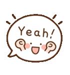 ふきだしの英語スタンプ(個別スタンプ:20)