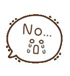 ふきだしの英語スタンプ(個別スタンプ:34)