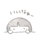 ちょっとおませなさっちゃん(個別スタンプ:07)