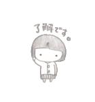 ちょっとおませなさっちゃん(個別スタンプ:09)
