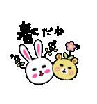 うさ子 with くまごろう 4~春~(個別スタンプ:1)