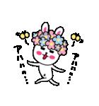 うさ子 with くまごろう 4~春~(個別スタンプ:2)