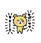 うさ子 with くまごろう 4~春~(個別スタンプ:3)