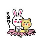 うさ子 with くまごろう 4~春~(個別スタンプ:4)