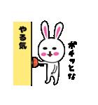 うさ子 with くまごろう 4~春~(個別スタンプ:5)