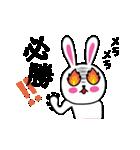 うさ子 with くまごろう 4~春~(個別スタンプ:6)