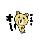 うさ子 with くまごろう 4~春~(個別スタンプ:7)