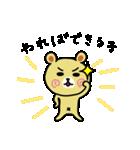 うさ子 with くまごろう 4~春~(個別スタンプ:8)