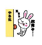 うさ子 with くまごろう 4~春~(個別スタンプ:9)
